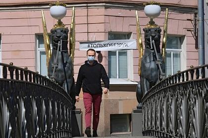 В Петербурге разрешат не носить маски на улице