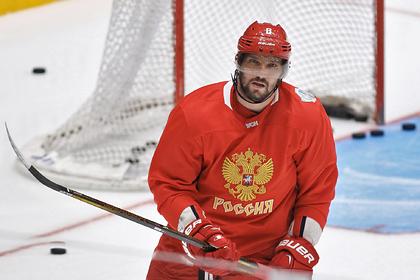 Приз лучшему снайперу НХЛ предложили переименовать в честь Овечкина