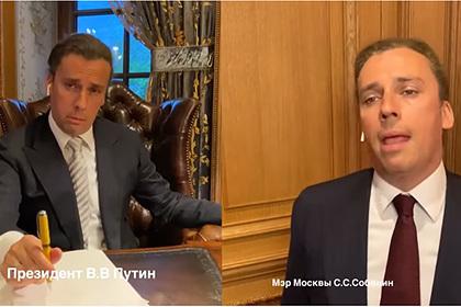 Галкин спародировал «обсуждение Путиным и Собяниным» графика прогулок в Москве
