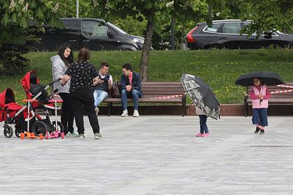 Отменен запрет на прогулки в Москве