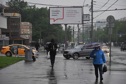 Названы сроки следующего этапа снятия ограничений в Москве