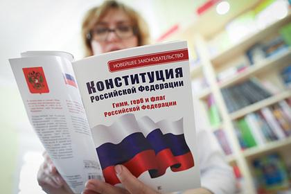 В СПЧ опровергли связь петиции «Голоса» с проверкой ПАСЕ Конституции России