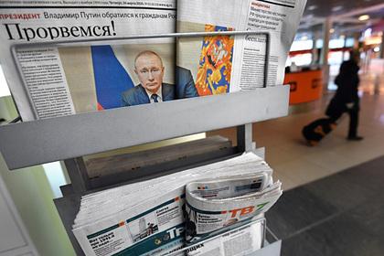 Российские СМИ включили в перечень наиболее пострадавших отраслей
