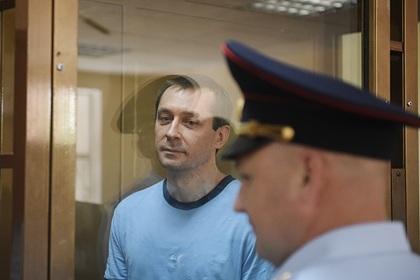 У жены полковника-миллиардера Захарченко захотели изъять украшения из Нью-Йорка
