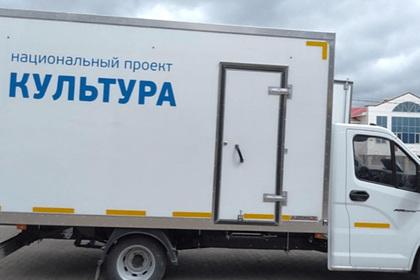 В один из районов Башкортостана прибыл автоклуб