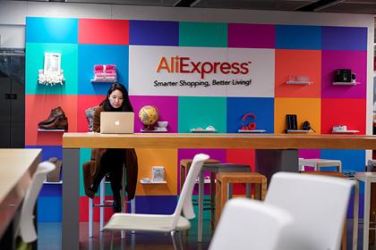 AliExpress станет быстрее