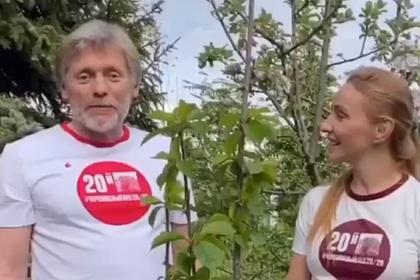 Дмитрий Песков отпустил бороду