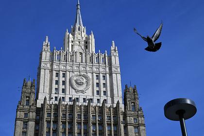 Россия прокомментировала бунт в США из-за смерти чернокожего