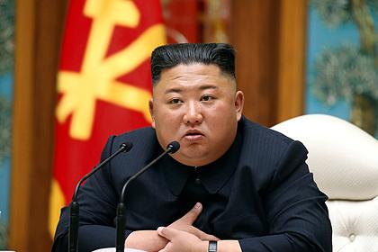 Северная Корея обвинила США в порче ее имиджа