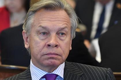 Пушков оценил слова Кравчука о способе остановить «агрессивные дела» России