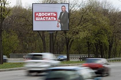 Кличко рассказал о своих политических амбициях