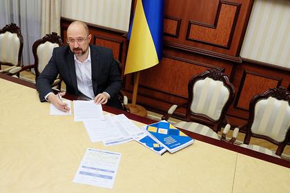 Украинцам повысят цены на газ и увеличат штрафы за коммуналку ради денег МВФ