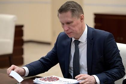 Россия пустит полтриллиона рублей на борьбу с коронавирусом