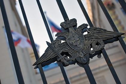 Минобороны отреагировало на заявление депутата Госдумы о смерти начальника ГРУ