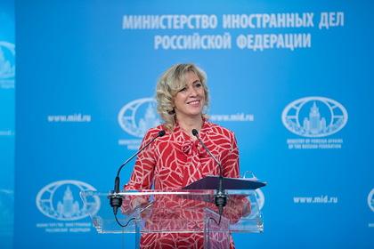 В МИД России прокомментировали беспорядки в США