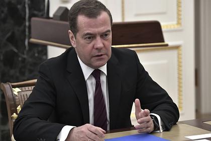 Медведев оценил последствия выхода США из Договора по открытому небу