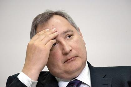 Рогозин стер твит с критикой в адрес Ельцина