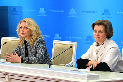 Раскрыты правила пляжного отдыха при коронавирусе в России
