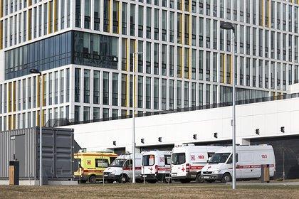 Опубликована статистика по коронавирусу больницы в Коммунарке