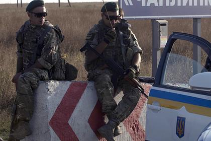 Украинского военного похитили на границе с Крымом