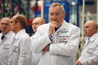 Рогозин отреагировал на стыковку Crew Dragon c МКС