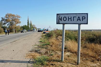 Раскрыты подробности исчезновения украинского военного на границе с Крымом