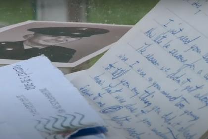 Личное письмо солдата вскрыли и доставили домой спустя полвека