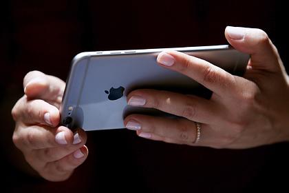 Apple заплатит за замедление iPhone