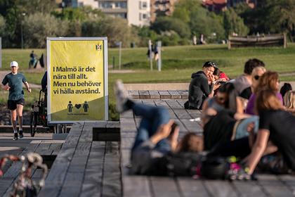 Шведский экономист удивился любви к городам в условиях пандемии