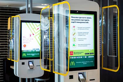 Российские рестораны «Макдоналдс» переделают из-за коронавируса