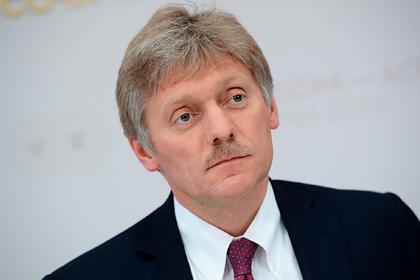 Кремль опроверг открытие границ России для иностранцев