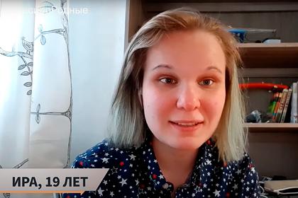 Выросшие в приемных семьях российские дети обратились к родителям