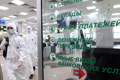 Россияне сохранили верность банкам