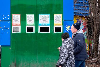 24 региона России решили участвовать в эксперименте по раздельному сбору мусора