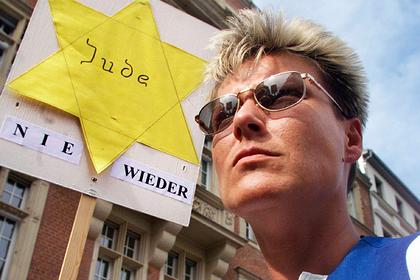На протестах в Германии запретили желтую Звезду Давида