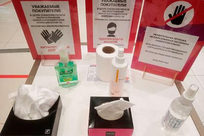 Показано убранство открывшихся после пандемии российских магазинов