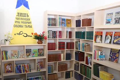 В Чечне появилась первая библиотека нового поколения