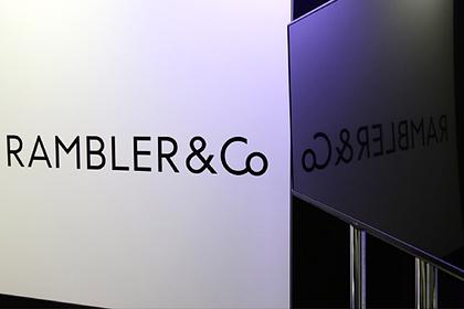 Портал «Рамблер» объявил о запуске собственных подкастов