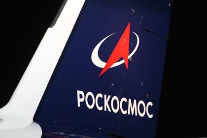 Закупки «Роскосмоса» и Росгвардии захотели засекретить