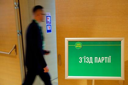 В партии Зеленского определились с кандидатом на пост министра культуры