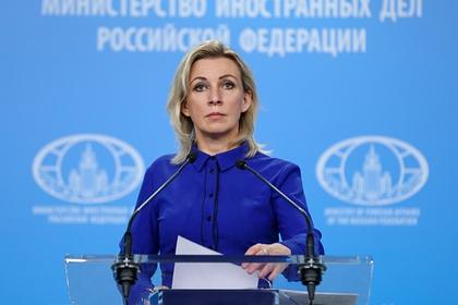 Россия захотела услышать комментарии ЕС и НАТО относительно протестов в США