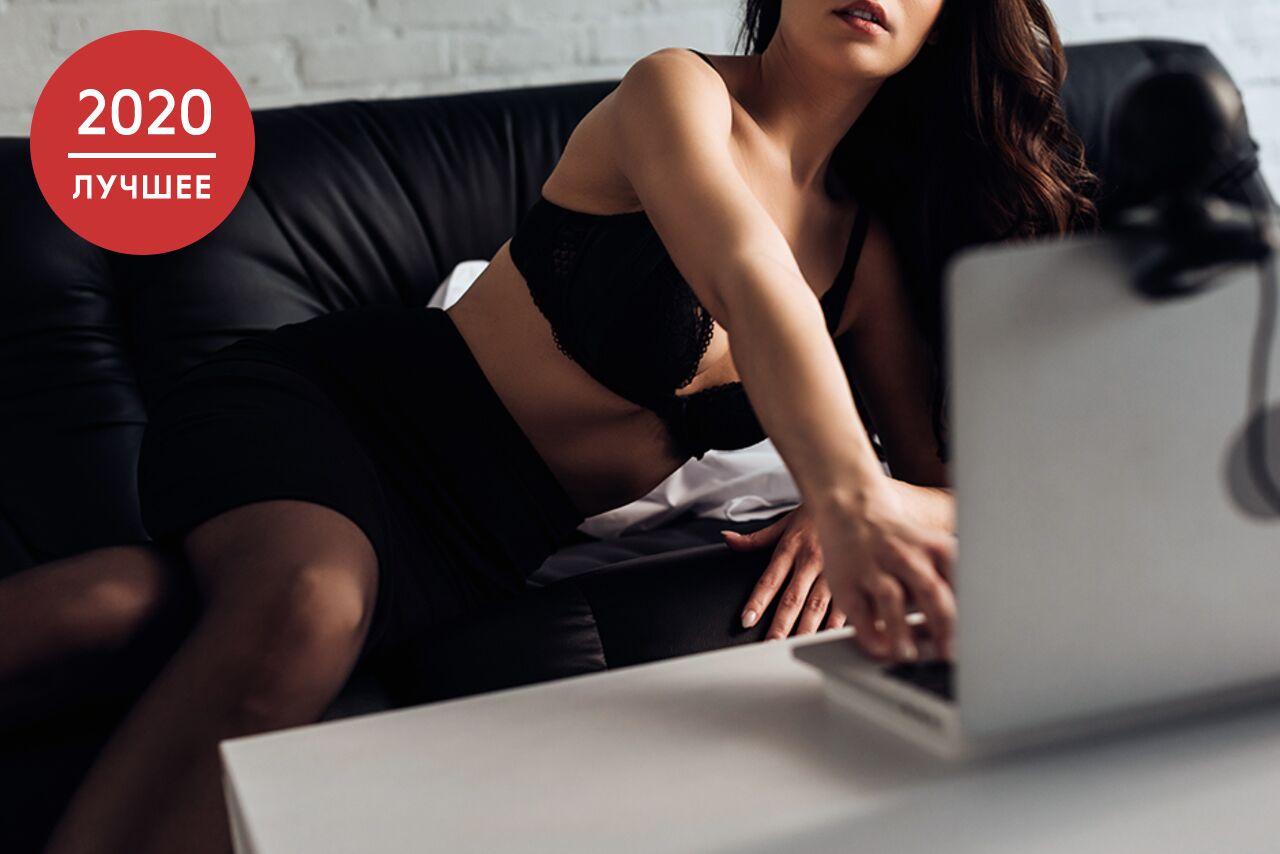 Ищу девушек для работы веб моделью уровни работы модели osi