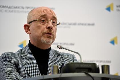 Украина назвала условие подачи воды в Крым