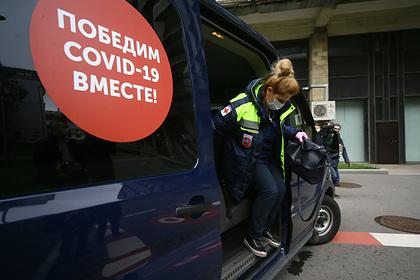В Минздраве назвали условие для возвращения россиян к привычной жизни