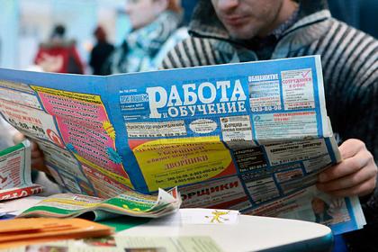 Ищущих работу россиян оказалось почти вдвое больше вакансий