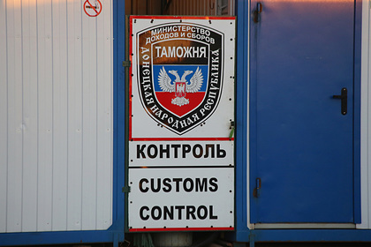 На Украине назвали дату открытия границы с Донбассом