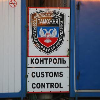 Открытие границ рф с украиной 2020 арабские эмираты дубай отдых цены отзывы