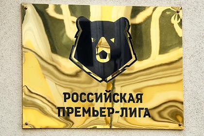 Дату возобновления чемпионата России по футболу перенесли