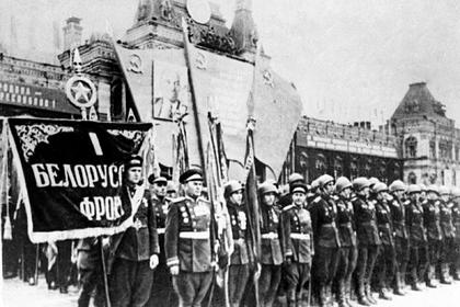 Парад Победы в Москве проведут с элементами торжества 1945 года