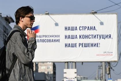 ЦИК опровергла данные о проведении голосования по Конституции без паспортов